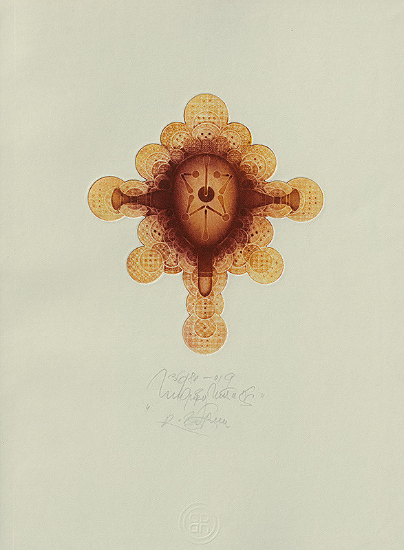 Róbert Brun – Talentum et ingenium (grafický list z bibliofílie)