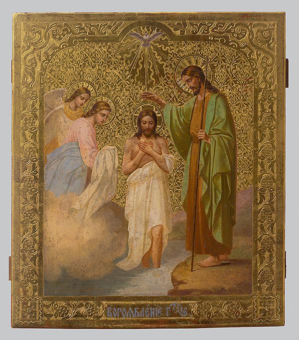 Ruský ikonopisec - Kristov krst