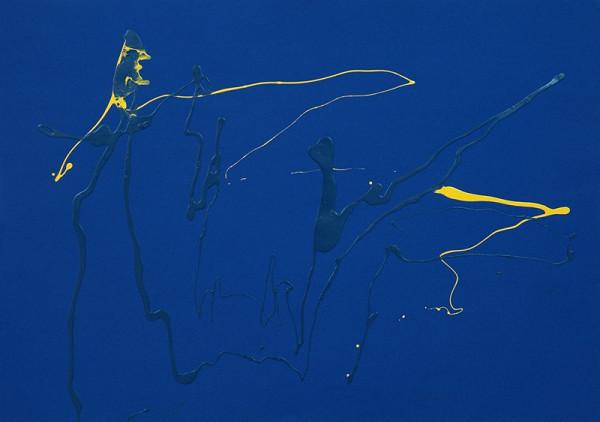 Jitka Válová - Gustav Holst, Planety - Země / Dokonalý blázen - Tanec duchů