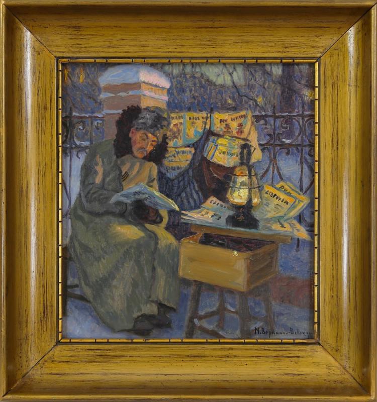 Nikolaj Petrovič Bogdanov-Bělskij – Po revoluci (skica k obrazu), 1918 – 1920