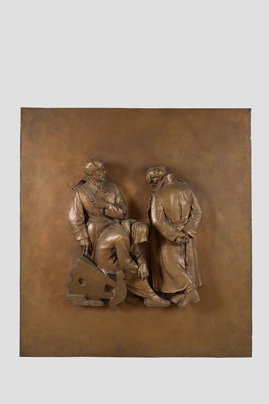 Rudolf Pribiš – Koniec vojny - reliéf z vonkajšej strany bronzových dverí na Slavíne