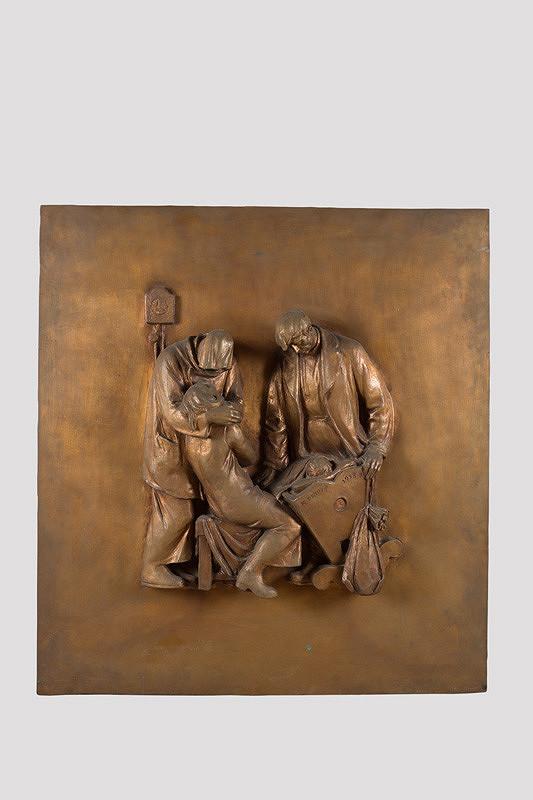 Rudolf Pribiš – Lúčenie - reliéf z vonkajších dverí na Slavíne