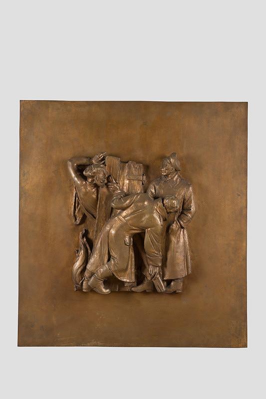 Rudolf Pribiš – Tvár fašizmu - reliéf z vonkajšej strany dverí na Slavíne