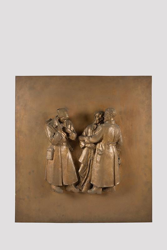 Rudolf Pribiš – Pred bojom - reliéf z vonkajšej strany dverí na Slavíne