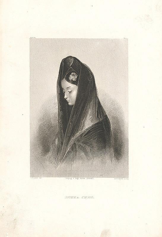 Albert Henry Payne, John Frederick Lewis – Donna Inez