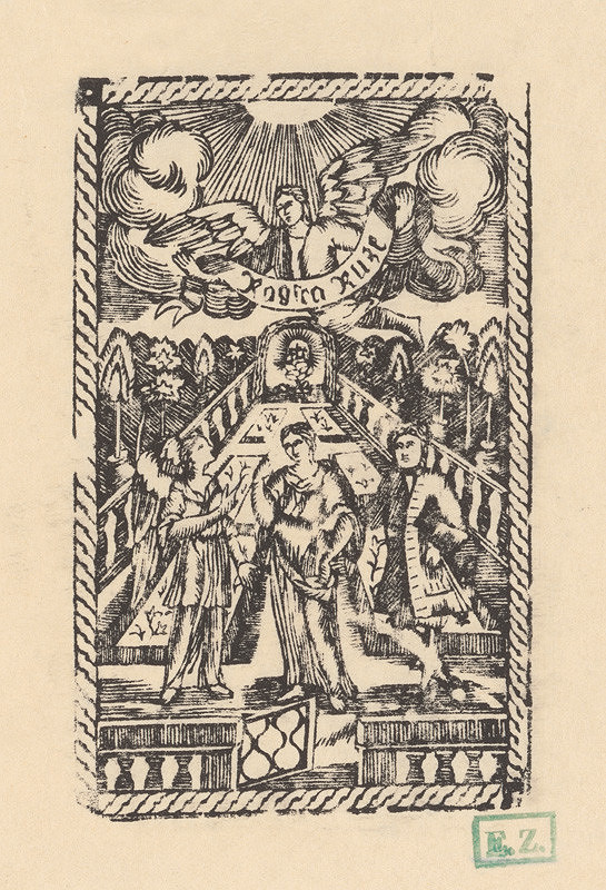 Provinčný grafik s barokovými rezíduami – Titulná strana knihy Rajská Ruža