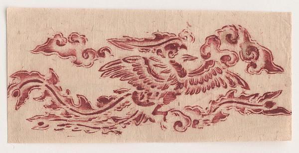 thi My Tran – Mýtický vták