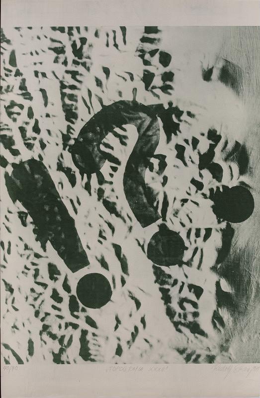 Rudolf Sikora - Topografia 32