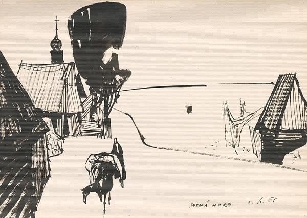Vincent Hložník – Kresba z Oravy LV.