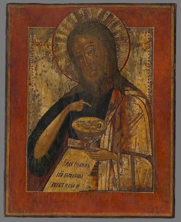 Neznámy autor - Sv.Ján predchodca
