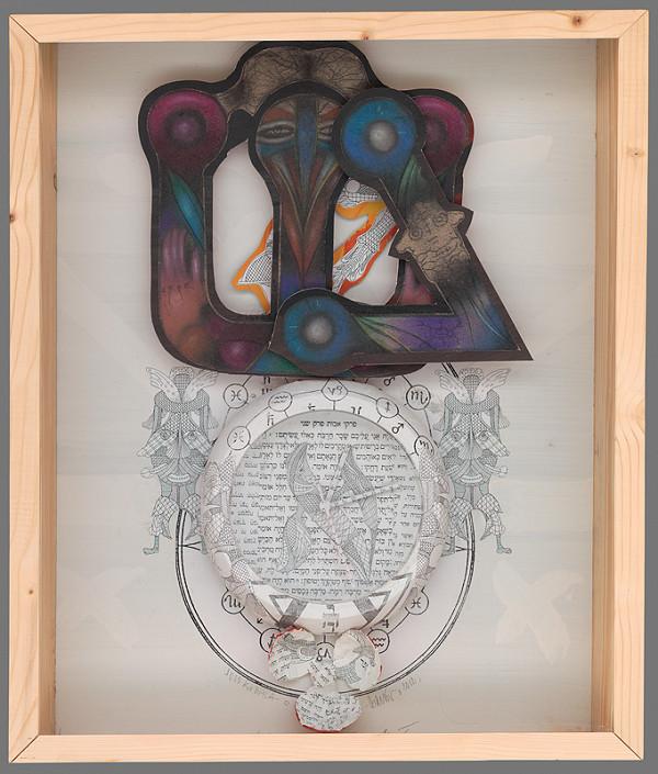 Karol Baron – Kabala č. 2