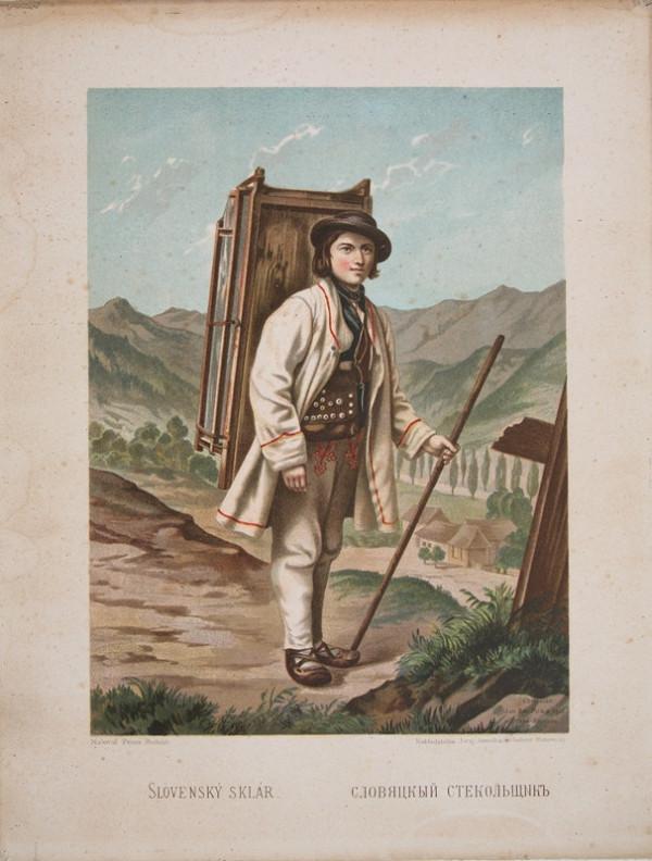 Peter Michal Bohúň, Kornel Bohúň – Slovenský sklár