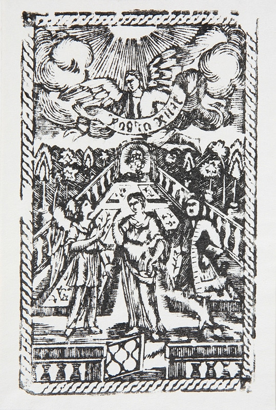 Neznámy autor - Ružencová Panna Mária