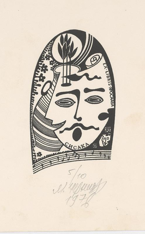Mykola Černyš – Ex libris Jaroslava Sisaka