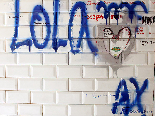 Alex Mlynárčik – Metro - Lola