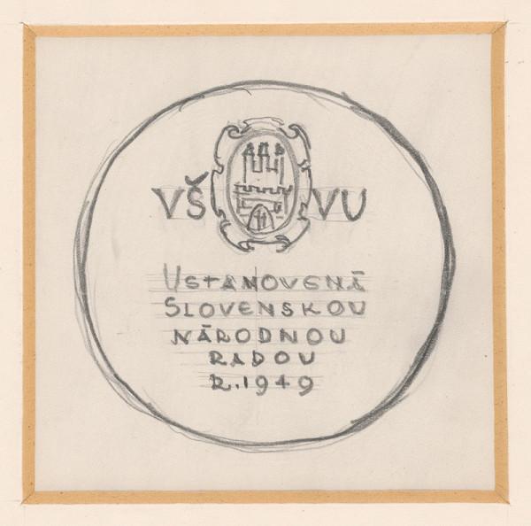 Rudolf Pribiš – Náčrt medaile VŠVU - reverz