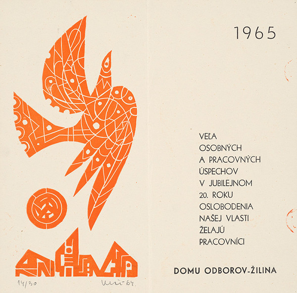 Fero Kráľ - Novoročenka 1965-I.