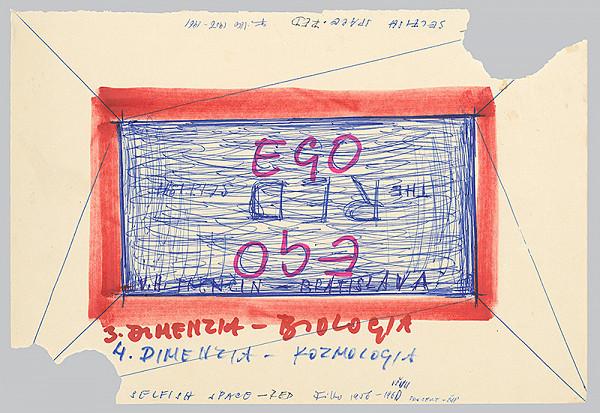 Stanislav Filko – EGO – V.H. – TRENČÍN – BRATISLAVA / EGO – THE RED SELFISH SPACE  – RED  (časť názvu)