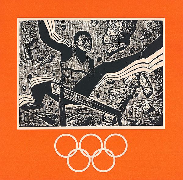 Tibor Gáll – Olympiáda I.