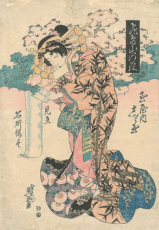 Eisen Ikeda – Čítanie listu