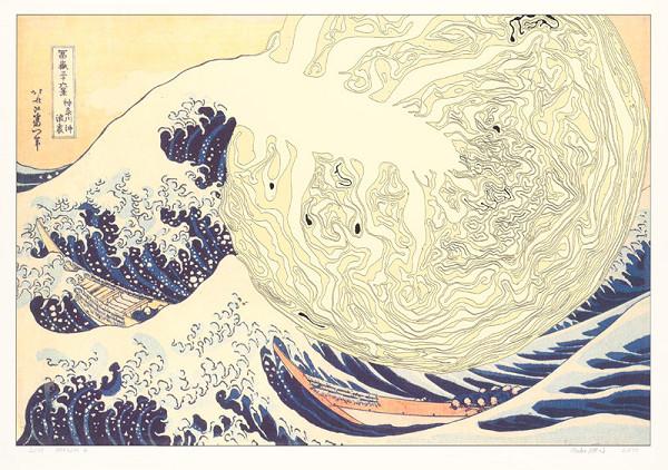Marko Blažo - Hokusai 4