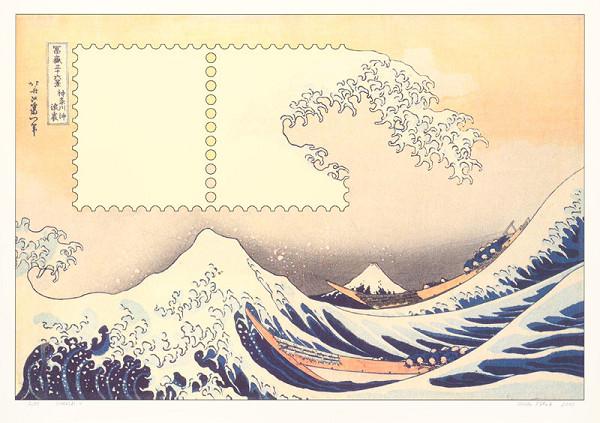 Marko Blažo - Hokusai 6