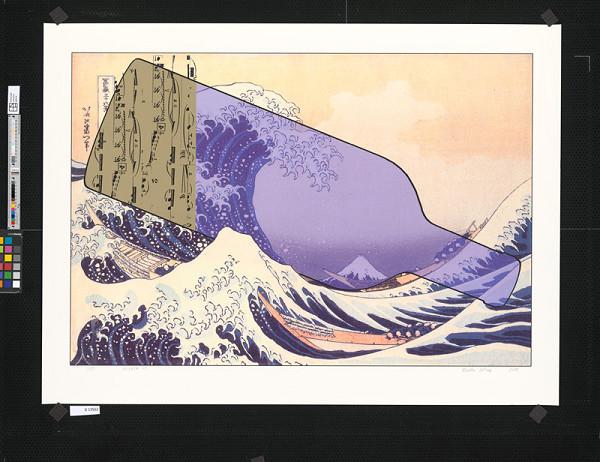 Marko Blažo - Hokusai 11