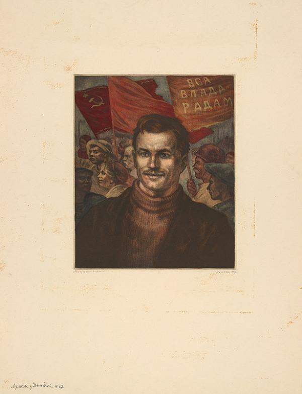 Vasyľ Illič Kasijan – Artem v Donbase
