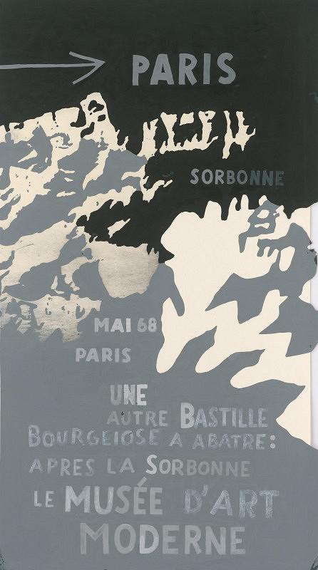 Rudolf Sikora - Topografia 5 (Spomienka na Paríž 1968, Papierový manifest)