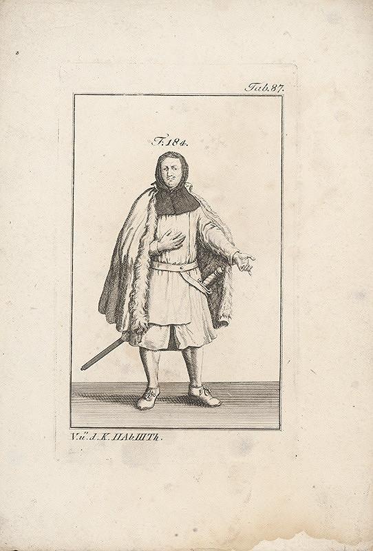 Západoeurópsky autor z 18. storočia – Vojak v kukle a kožuchu