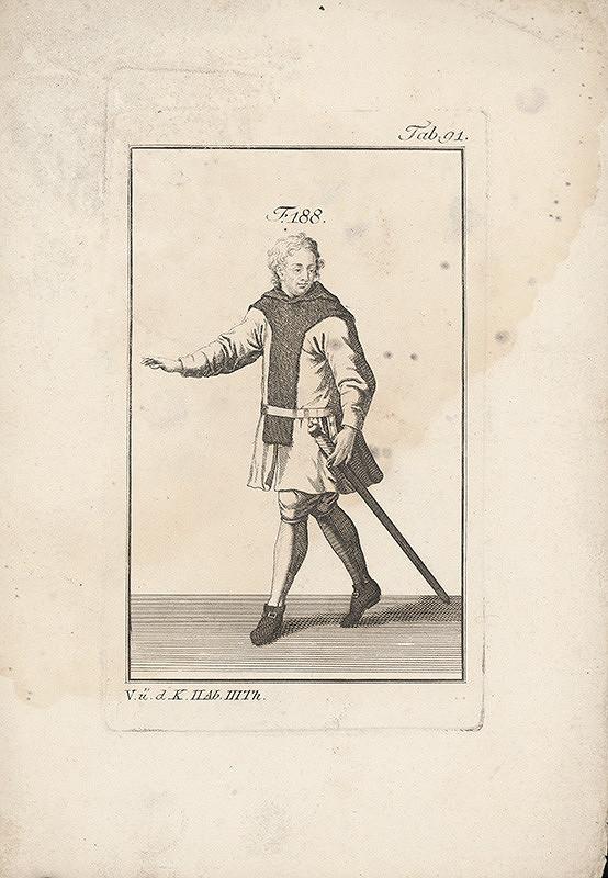 Západoeurópsky autor z 18. storočia – Ozbrojenec v drôtenej košeli