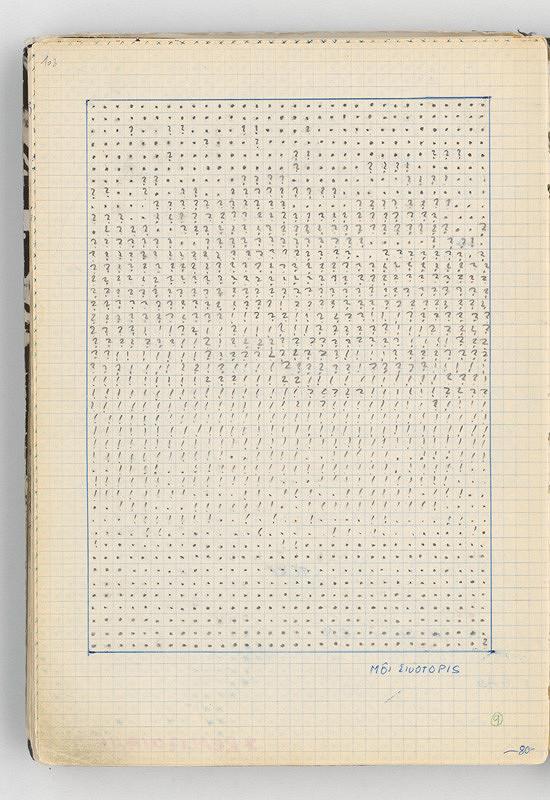 Rudolf Sikora - Konceptuálna kresba (Môj životopis)