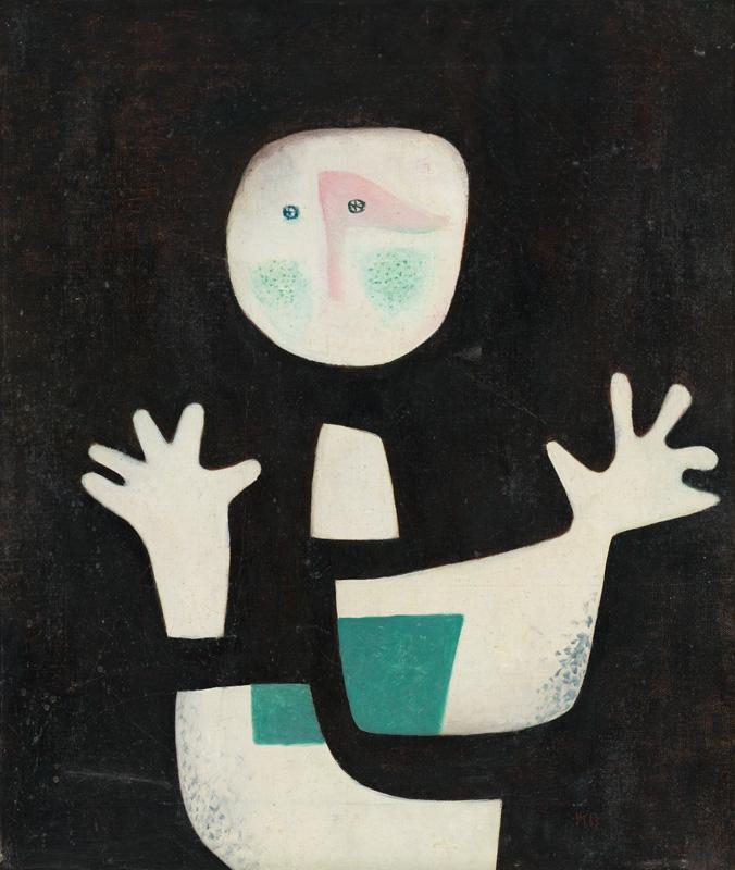 Viera Kraicová – Malý Mím, 1963, Slovenská národná galéria