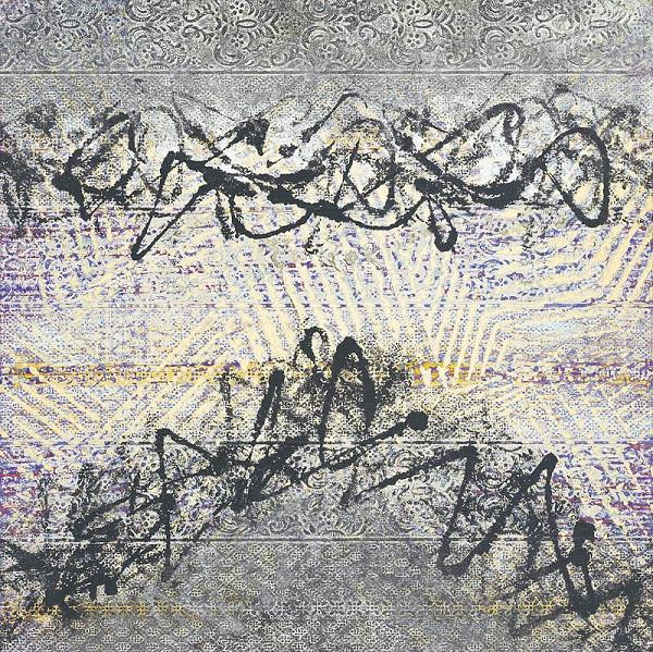 Štefan Schwartz - Schwarze Oszillation