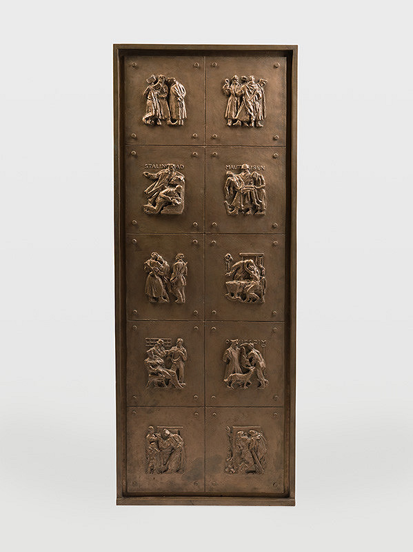 Rudolf Pribiš – Skica vonkajších bronzových dverí pamätníka sovietskej armády na Slavíne