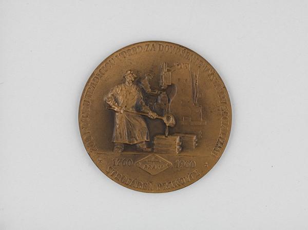 Andrej Peter – Medaila-200.výročia založenia strojární v Prakovciach 1760-1960