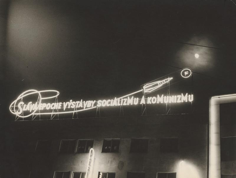 Pavol Poljak – Sláva epoche výstavby socializmu a komunizmu, 1959, Slovenská národná galéria