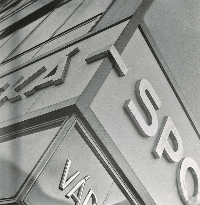 Jaromír Funke. Mestská sporiteľňa, 1932. Slovenská národná galéria