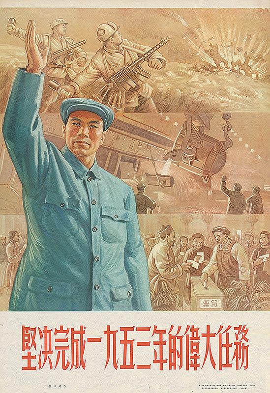 Čínsky autor – Rozhodne uskutočnime úlohy roku 1953.
