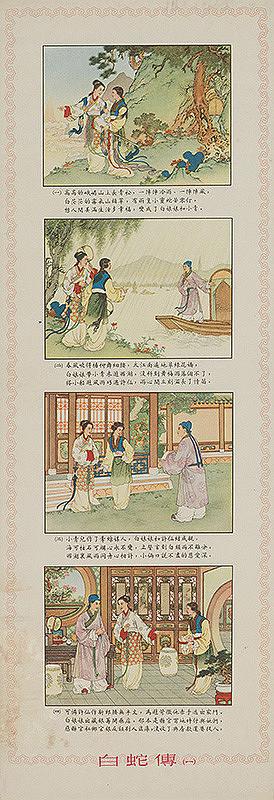 Čínsky autor – Legenda o bielom hadovi.