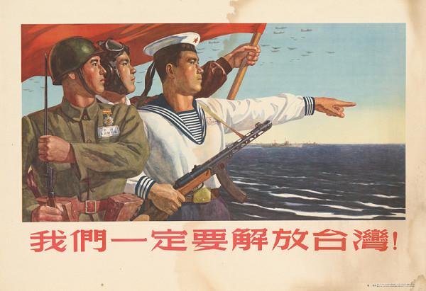 Čínsky autor – Zvíťazíme