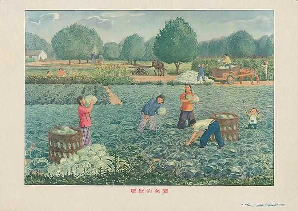 Čínsky autor – Bohatá zeleninová záhrada.