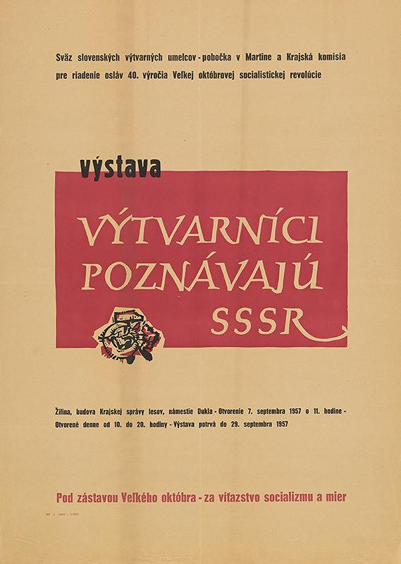 Slovenský autor – Výstava -výtvarníci poznávajú SSSR