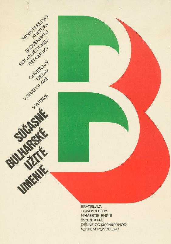 Zoltán Salamon – Súčasné Bulharské užité umenie