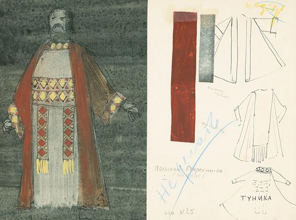 Ladislav Vychodil – E. Suchoň: Svätopluk
