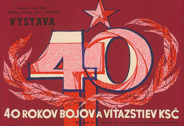 Slovenský autor – 40.rokov bojov a víťazstiev KSČ