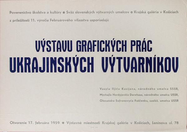 Slovenský autor – Výstava grafických prác ukrajinských výtvarníkov