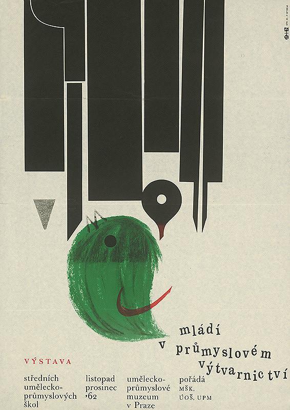 Jiří Rathouský – Mládí v průmyslovém výtvarníctví. Výstava středních umělecko-průmyslových škol. UPM. Praha 1962
