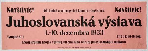 Neznámy autor – Juhoslovenská výstava