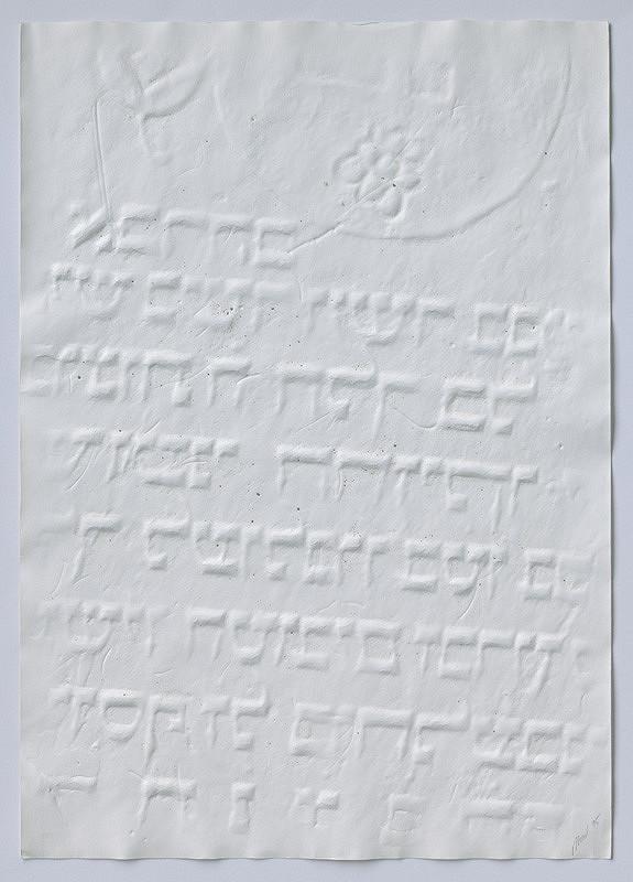 Jozef Mužila – Židovský cintorín v Dolnom Kubíne